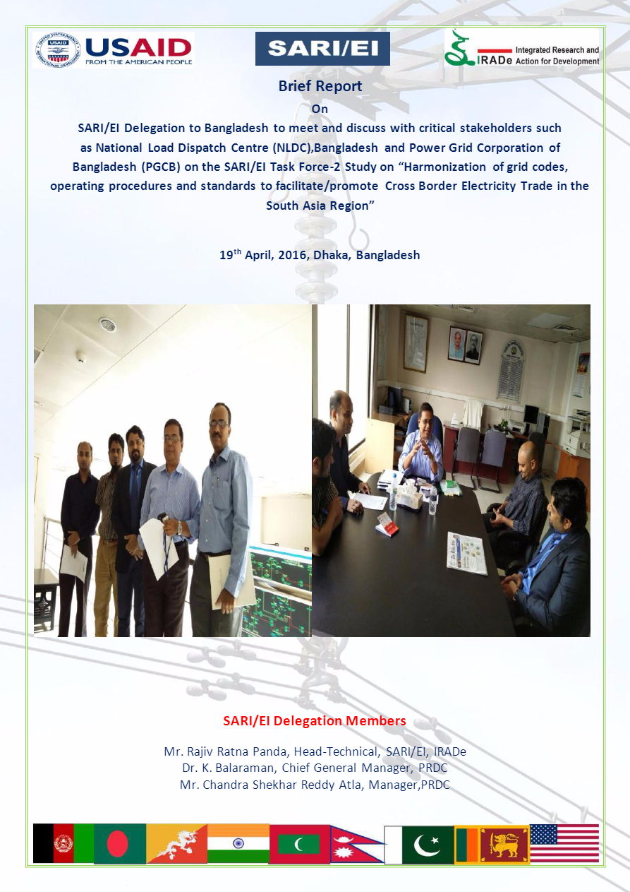Brief_Report_on_SARIEI_Technical_Delegation_to_Bangladesh_on_the_Study_on_Harmonization_of_Grid_Codes-19th_April_2016