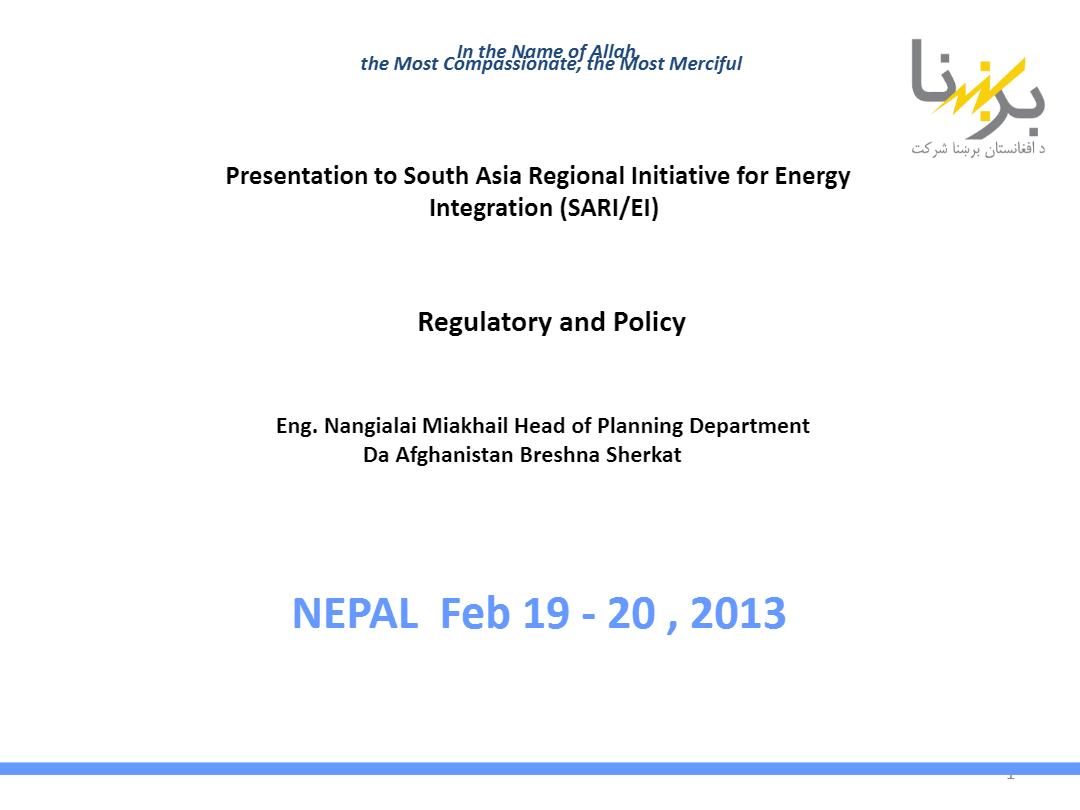 Afghanistan-IRADe_USAID-SARIEI-CBET-Regulatory-Workshop-2-1