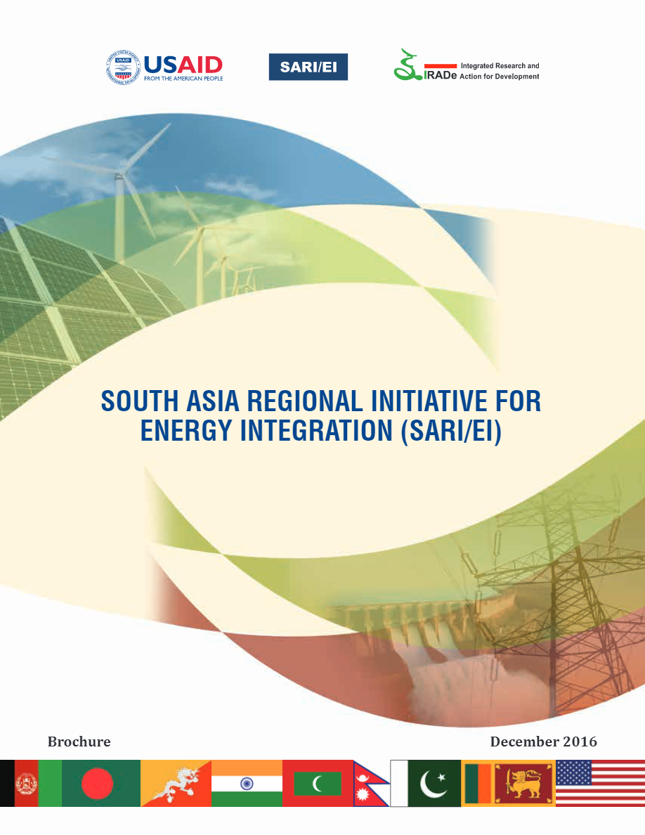 Brochure-2016-Low-Resolution-South-Asia-Regional-Initiative-for-Energy-Integration-Rajiv