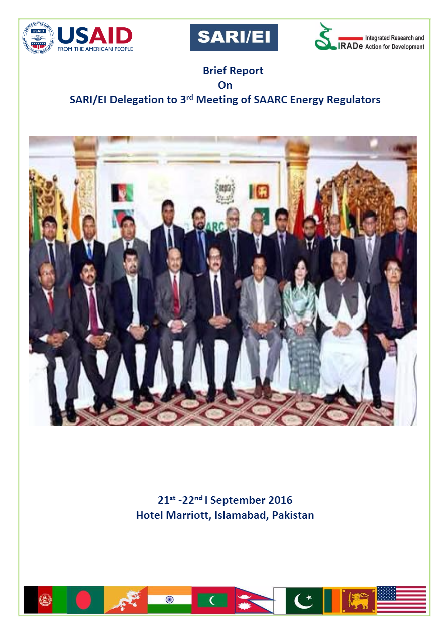 Brief-Report-on-SARIEI-Delegation-to-3rd-Meeting-of-SAARC-Energy-Regulators