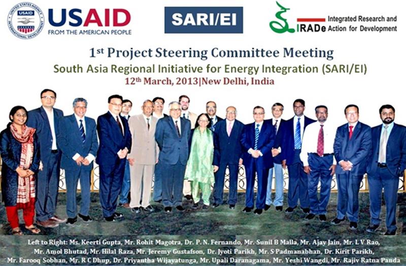 sari el first project meeting image