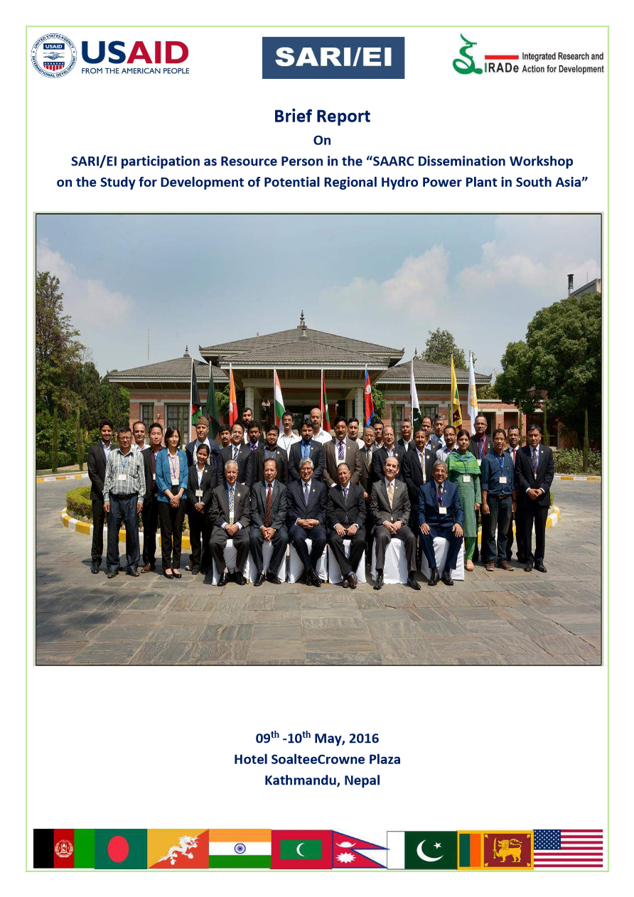 Brief-Report-SARI-EI-participation-as-Resource-Person-in-SAARC-Dissemination-Workshop-on-Regional-Hydro-Power-Plant-in-South-Asia-Kathmandu-Rajiv.compressed-1