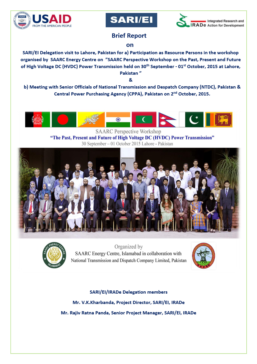 SARI-EI-Delegation-visit-to-Lahore-Pakistan-Sept-Oct-2015