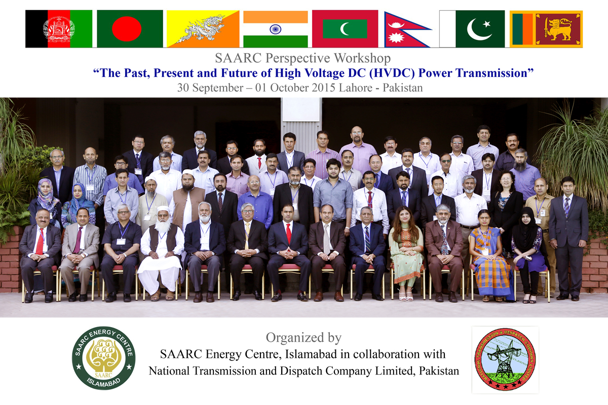 Group Photo - Inaugural Session (1)