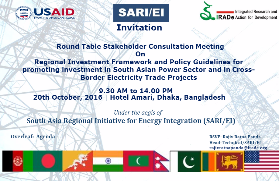 Invitation card agenda round table stakeholder consultation meeting invitation card agenda round table stakeholder consultation meeting regional investment framework and policy guidelines 20th october 2016 hotel amari dhaka stopboris Choice Image