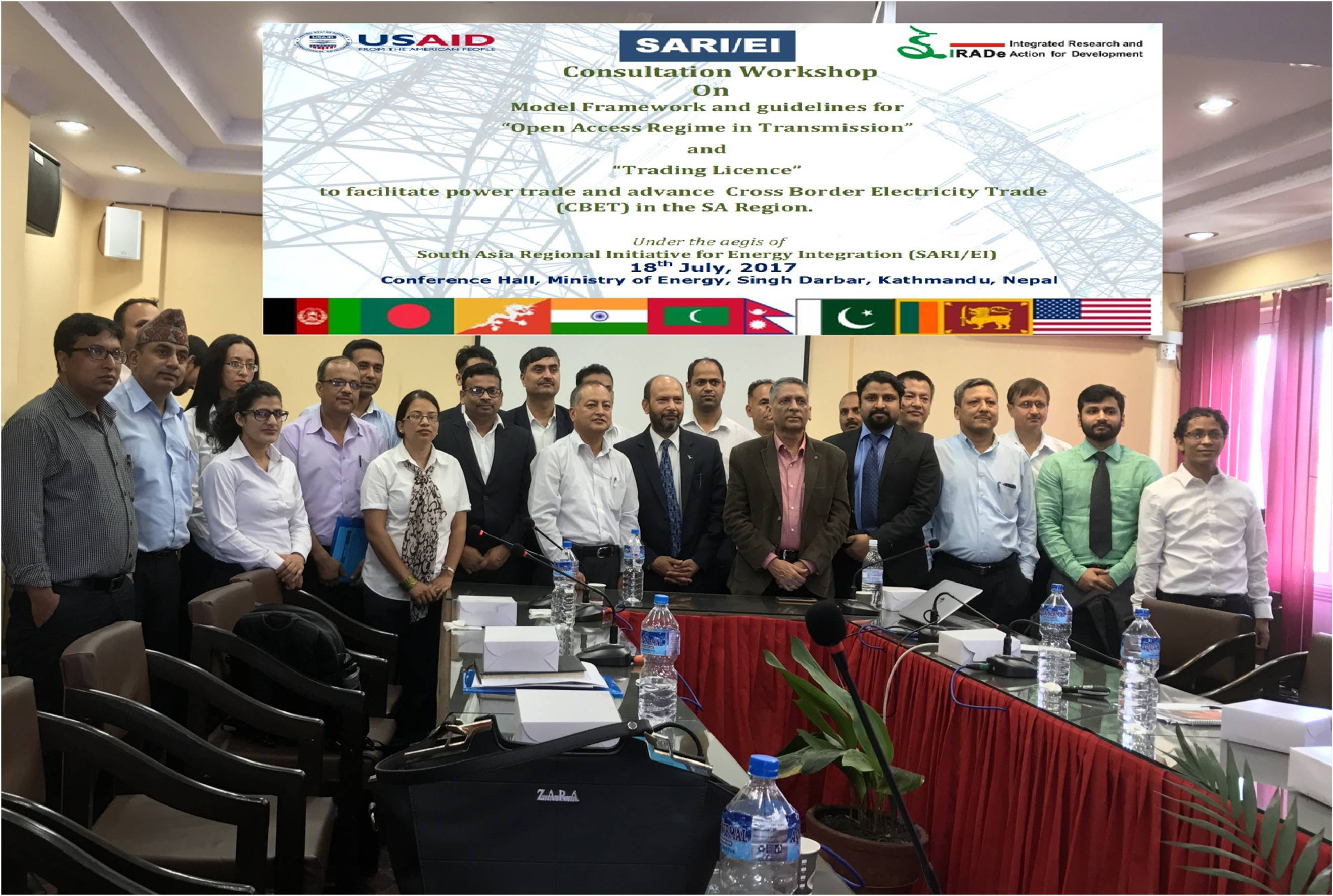 """Stakeholder Consultation Workshop on """"Developing framework and guidelines for non-discriminatory open access regime in transmission for Cross Border Electricity Trade (CBET) in the South Asian countries (SACs) and b) Developing Model Framework for Trading license regime to facilitate CBET in SACs on 18th, July,2017, ,Kathmandu,Nepal"""