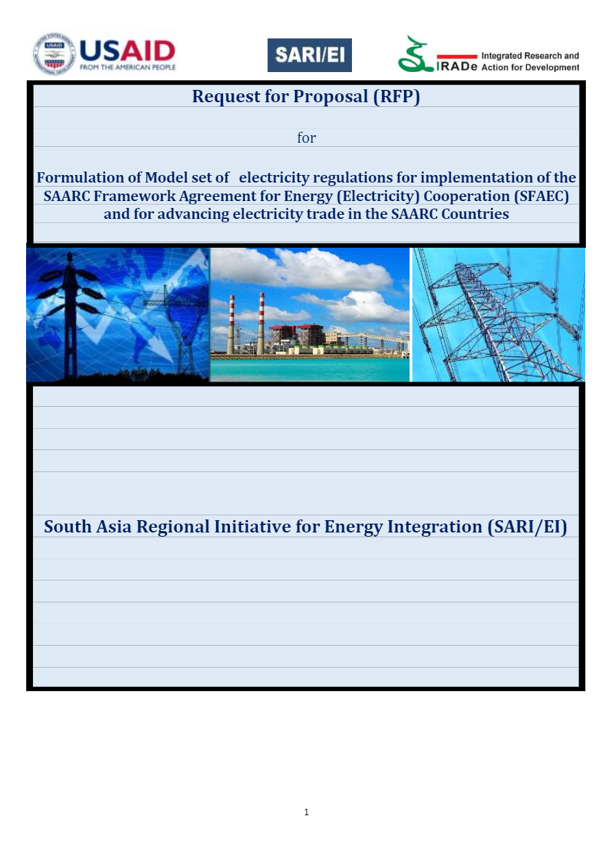 SARI_RFP-27.12-Model-set-of-electricity-regulations