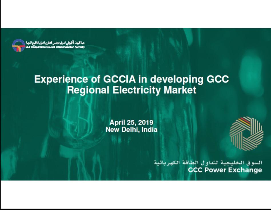 Picture1-GCCIA