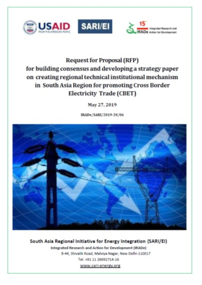 New RFPs | USAID SARI/Energy Integration