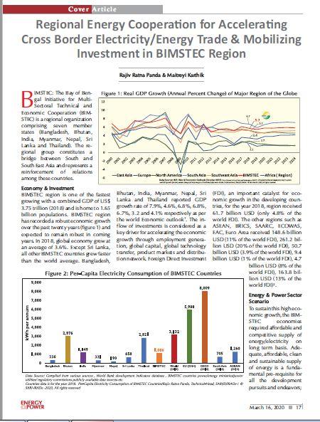 E&P cover article screenshot